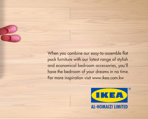 IKEA_DMcopy