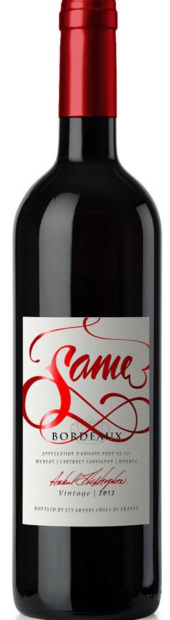 same_wine_248